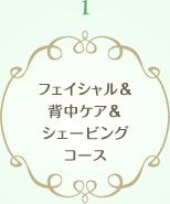 menu_bridal_img2