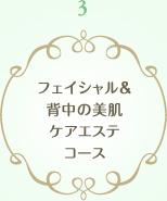 menu_bridal_img4