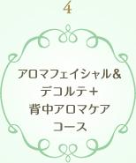 menu_bridal_img5