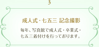 menu_kitsuke_img4